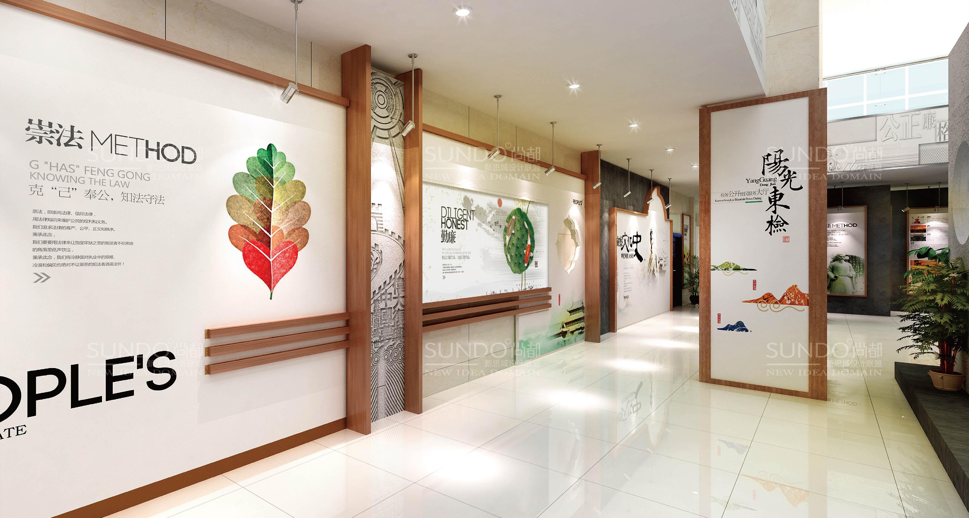 检察文化建设,检察文化展厅,室外景观小品,室内空间文化设计 创意革新